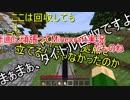 【Minecraft】無計画に頑張ってMinecraftJE実況 Part14【ゆっくり実況】