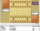 気になる棋譜を見よう1242(里見女流名人 対 伊藤女流二段)