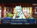 Fate/Grand Orderを実況プレイ 鬼楽百重塔編 part9