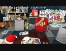 【VS.スーパーマリオブラザーズ】いい大人達のゲームエンパイア!(01/'18) 再録 ...