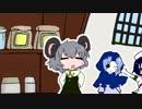 Theotrousle☆