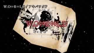 【ニコカラ】W.O⇔R⇔L.D【On Vocal】