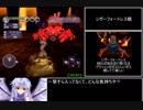 【Wii】ルーンファクトリーオーシャンズRTA解説 6時間52分23.6秒 part2/5