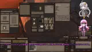 【Kenshi】あかりのほのぼの鍛冶屋ライフp