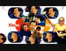 【MAD】 Kimdoe 2 Kimdoe