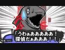 【新剛】続!鬼と宴とB級ホラークトゥル
