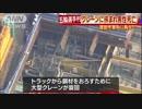 五輪選手村工事で作業員死亡 重機と手すりに挟まれる