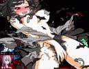 MUGEN 【たぶんSMH未満】凶&狂キャラトーナメント フェスティバル Part3