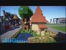 【Minecraft】マルチ建築生活サーバー建物紹介2018年1月号