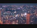 PASSAGE/蒼瀬ふわ 【歌ってみた】