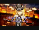 【MMD艦これ】Makes You a Fighter feat. Bismarck【カメラ配布】