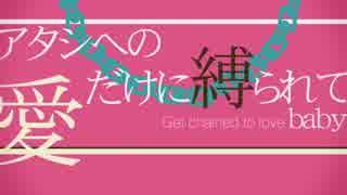 奏音69「サディスティック」MV