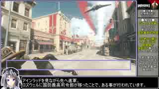 【洋ゲ劇場】Wolfenstein II: The New Colossusをねっとりプレイ 全5/10話