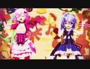 【MMD花騎士】デージーちゃんでビオラちゃんでマトリョシカ【1080p】