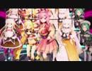 【MMD花騎士】打属性っ子たちで気まぐれメルシィ【1080p】