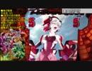 【家パチ実機】CRF戦姫絶唱シンフォギアpart17【ED目指す】