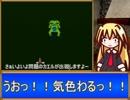 【レトロゲーム紹介動画】 語る?カタリナ!!Vol.22