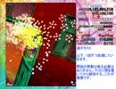 【解説動画】天N 霊夢(秋) 避ける気ないわ、難しい事しないわでクリア