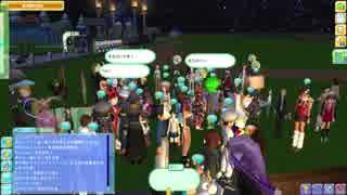 大人気MMOゲームの終末