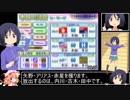 パワプロ10超決定版ペナント 横浜日本一RTA 2分45秒/オリックス 2分48秒