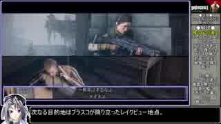 【洋ゲ劇場】Wolfenstein II: The New Colossusをねっとりプレイ 全8/10話