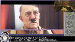 【洋ゲ劇場】Wolfenstein II: The New Colossusをねっとりプレイ 全9/10話
