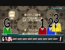 【替え歌】クトゥルフ神話Tロールプレイングゲーム/クク゜ツ