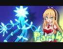 【ポケモンUSM】電霊!ゆかマキ+αのポケモン対戦 その4【デンジュモク】