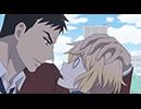 サンリオ男子 第5話「壊れたバラ色雲」