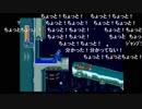 ロックマン8/その7