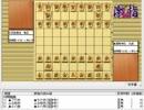 気になる棋譜を見よう1243(屋敷九段 対 羽生竜王)