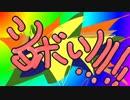 【東方ショボアレンジ】ラスボス曲をショボくした①【東方動画BGM支援】