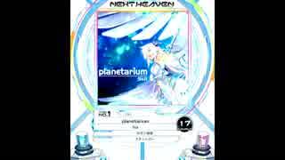 【SDVX】planetarium【MXM】