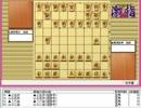 気になる棋譜を見よう1244(梶浦四段 対 藤井四段)