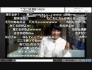 【リアルタイム】2018-02-01 SOLiVE24 振り返り 山岸愛梨さん