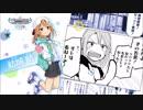 (デレマス)結城晴 お願い!シンデレラ U149 2巻CM(1080p30)