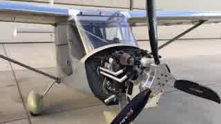 ホンダ・シビックのエンジンを積んだ飛行機