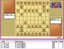 気になる棋譜を見よう1245(豊島八段 対 三浦九段)
