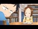 からかい上手の高木さん 第5話「テスト勉