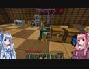 【Minecraft】あおいんふぃにってぃー Part4【VOICEROID実況】