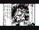【UTAU】りっちゃんとミコちゃん【トークロイド】
