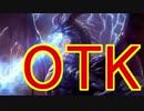 バハムート無謀OTKでぶっ飛ばす!!!【シャドウバース】