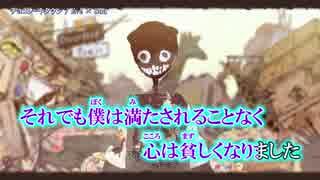【ニコカラ】チョコレートタウン【on_v】