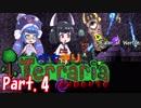 【Terraria】ウナきりテラリアexpert Par