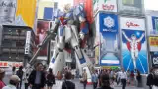 Welcome to GUNDAM Japan!等身大モビルス