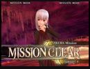 【TAS】Fate/UnlimitedCodes 桜8000ダメージミッション WIP