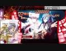 【家パチ実機】CRF戦姫絶唱シンフォギアpart20【ED目指す】