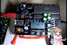 FM音源(OPNA YM2608)で音源ボードを作って
