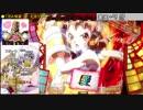 【家パチ実機】CRF戦姫絶唱シンフォギアpart21【ED目指す】