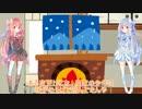 【ボイスロイド解説】琴葉姉妹が教える妖精のヒミツ【歴史】